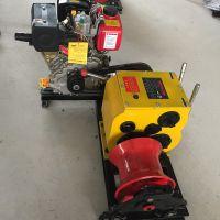 3T机动绞磨机型号 5T牵引绞磨机变速箱 配件 洪鑫包邮 保修