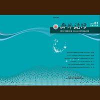 深圳中小学画册设计印刷,学校画册设计,校刊画册设计排版印刷
