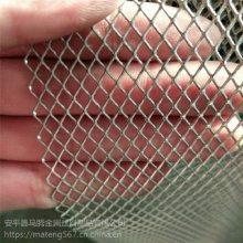 微孔钢板网 不锈钢 微孔钢板冲拉网 304 316L 菱形
