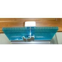10mm湖蓝色四层U型锁扣阳光板厂家