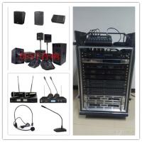 北京视声通音响专业经营广播系统、会议系统方案设计、项目运作