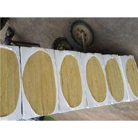 镇江厂家定做/各种型号岩棉保温板6cm/外墙A级防火板