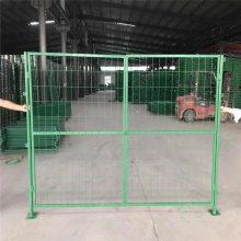 围墙护栏高度 围墙护栏规格 厂房隔离网