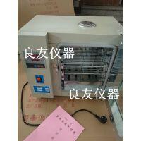 101-0数显鼓风干燥箱 15L 电热恒温鼓风干燥箱 恒温箱高温烘箱
