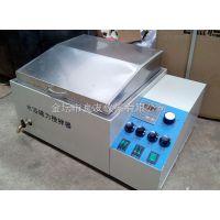 水浴恒温磁力搅拌器 水浴磁力搅拌器 恒温磁力搅拌器 磁力搅拌器