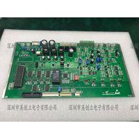 【英创立】十四年专业贴SMT贴片加工 PCB线路板
