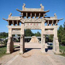 村口石牌坊设计方案-石雕门楼样式案例图