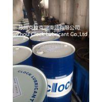 克拉克抗磨液压油生产厂家
