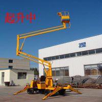 济南行走曲臂升降机 可旋转式高空作业平台 曲臂升降车