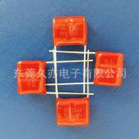 厂家直供串联式聚丙烯膜电容器 谐振电容 CBB81 PPS223J1000V 0.022uf