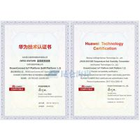 JWSL-6ATD价格 北京昆仑海岸管道温湿度变送器JWSL-6ATD现货