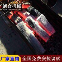 竹木碳棒机 木炭机全套  竹粉活性炭机器 压棒机