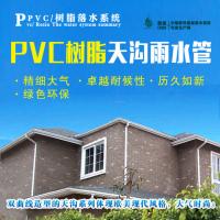 北京雨水管 天沟与檐沟 水管推荐 成都虹吸雨水排水管