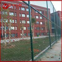 【联舟】跑道外围铁丝网多少钱 学校防爬围栏网厂家联系电话