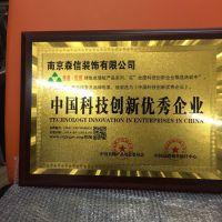 金箔奖牌定做 实木授权牌 木质证书制作 钛金铜牌 厂家直销可订做