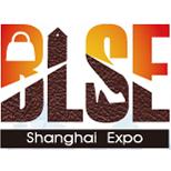 2018上海皮革制品展