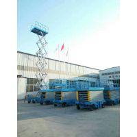 航天厂家热销移动式升降机 液压移动式升降机品质可靠 诚信卖家 上门安装