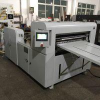 特价供应高宝HQJ-800高精度卷筒PVC横切机 全自动圆刀分切横纵切机