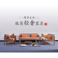 新中式禅意榆木沙发家具禅意原木色不上漆家具老榆木现代中式家具厂家