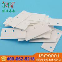 多孔氧化铝陶瓷片 陶瓷薄板散热片 导热绝缘垫片陶瓷异形件加工