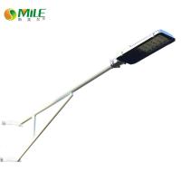 LED路灯头 市电路灯头 斯美尔太阳能路灯全系列定制加工厂家