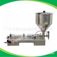 无菌卧式气动香水灌装机,机油灌装机,涂料灌装机