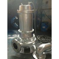 潜水污泥泵65WQ25-27-4KW立式排污泵