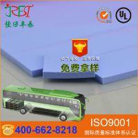 佳日丰泰批发高导热硅胶片 锂电池/电源/电容专用散热绝缘垫块1*10*10mm