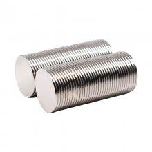 金聚进 厂家直销钕铁硼圆形强磁铁片 箱包礼品盒纽扣磁铁 强磁垫片