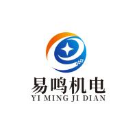 南京易鸣机电设备有限公司