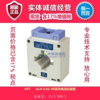 APT ALH-0.66 40I系列电流互感器