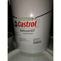 嘉实多Castrol Transmax A CVT 无极变速箱齿轮油 18升 原装