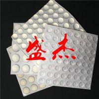 自产自销透明胶垫 透明防滑胶垫 透明防撞胶垫 减震胶垫生的厂家