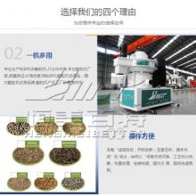 大产量恒美百特ZLG系列木屑颗粒机、秸秆颗粒机、环保燃料颗粒机
