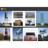 北京京美彩虹建筑装饰工程有限公司专业制作户外广告牌广告牌价格