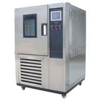 高低温交变湿热试验箱 高低温试验箱 加湿变热试验箱 试验箱
