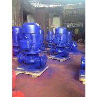 生活热水循环泵 IRG150-200 37KW 制定热水循环泵 泸州怎么刷微信红包泵业