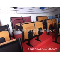厂家批发优质可定制 平面阶梯教室椅 板式阶梯教室椅