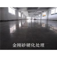 惠州厂房耐磨固化地坪|金钢砂起灰地面无尘硬化