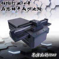 天津玻璃移门2030彩印机,玻璃家居装饰行业的***畅销的设备