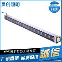 山东济南LED洗墙灯24W质量有保障-灵创照明
