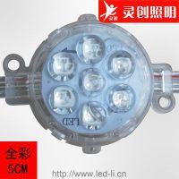 广东阳江厂家批发LED点光源质量可靠光效好-灵创照明