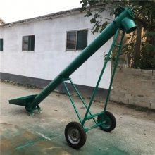 管式螺旋输送机螺旋蛟龙提升机,上海粉体上料机宏瑞生产厂家