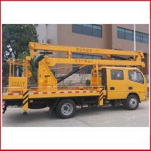 淮北五十铃18米电力抢修车采用五十铃130马力发动机省油