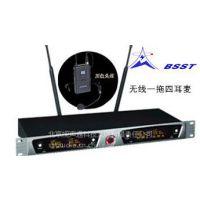BSST工厂、学校、企业小型会议室广播设备电话-4001882597
