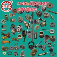 上海第五机床厂Z3025摇臂钻配件螺旋伞齿轮