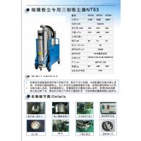 工业吸尘器品牌 洁力德食品包装配套专用 细小粉尘专用 50L容量 SY534