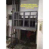 航天壁挂式升降机 贵州单缸导轨式液压升降台 工厂货物提升机 定做维修济阳厂家