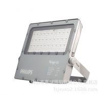 飞利浦BVP283 335W泛光灯350W210瓦LED球场灯