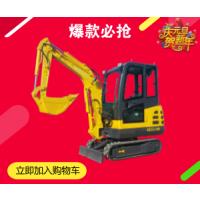 【庆新春迎春节】山鼎微挖大放价 威尼斯官网价格超低